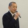 Takuji Kawai