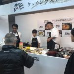 Pictures of Live Cooking